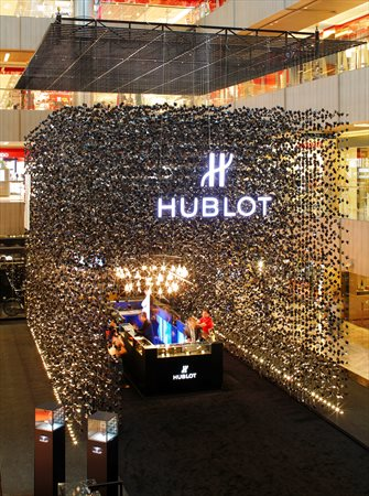 Hublot_Pop_Up_Singapore_0048