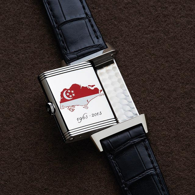 Grande Reverso Night & Day Singapore Boutique Edition (swivel back case)