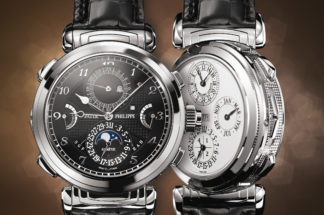 new patek philippe prices
