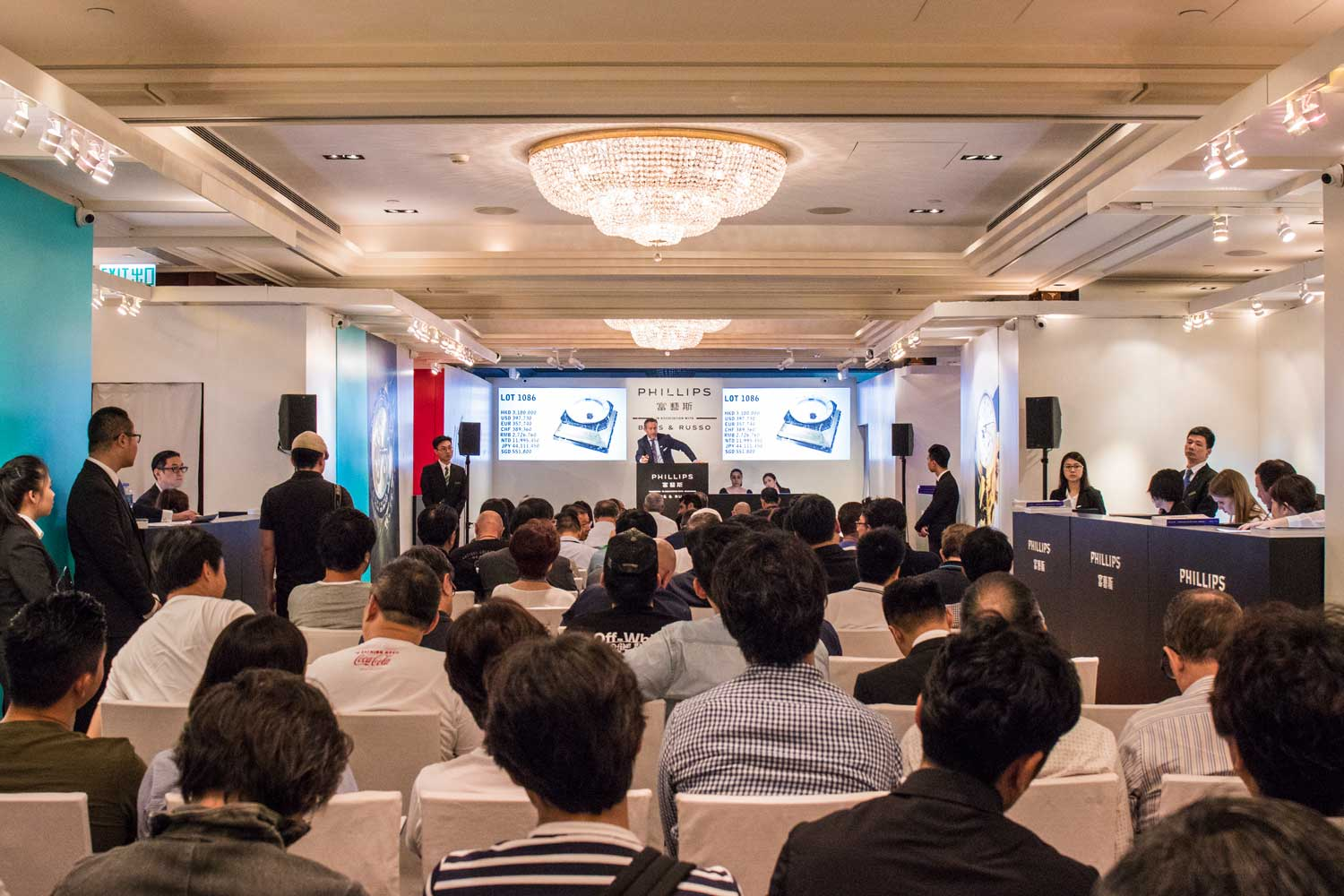 Phillips Watch May 2017 Auction at the Mandarin Oriental in Hong Kong.