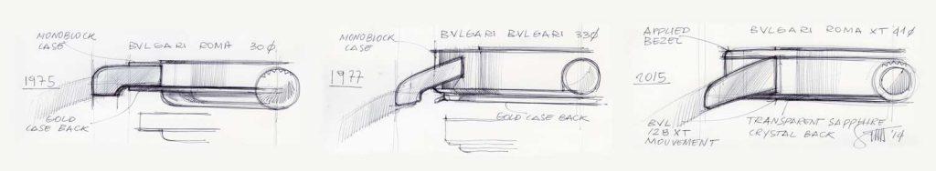 Original sketches that illustrate the evolution of the Bvlgari Bvlgari case through the decades