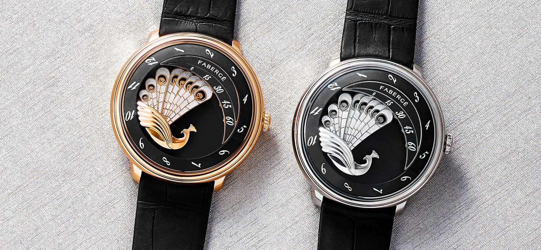 Fabergé Lady Compliquée Black