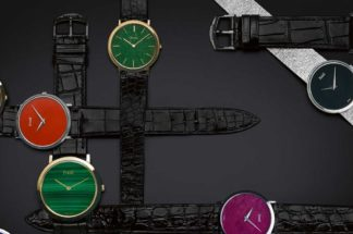 A selection of Piaget's early, coloured, hard stone dial watches