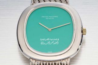 Lot 161: Patek Philippe Ref. 3589/1 Grande Ellipse made for Colonel Muammar Gaddafi