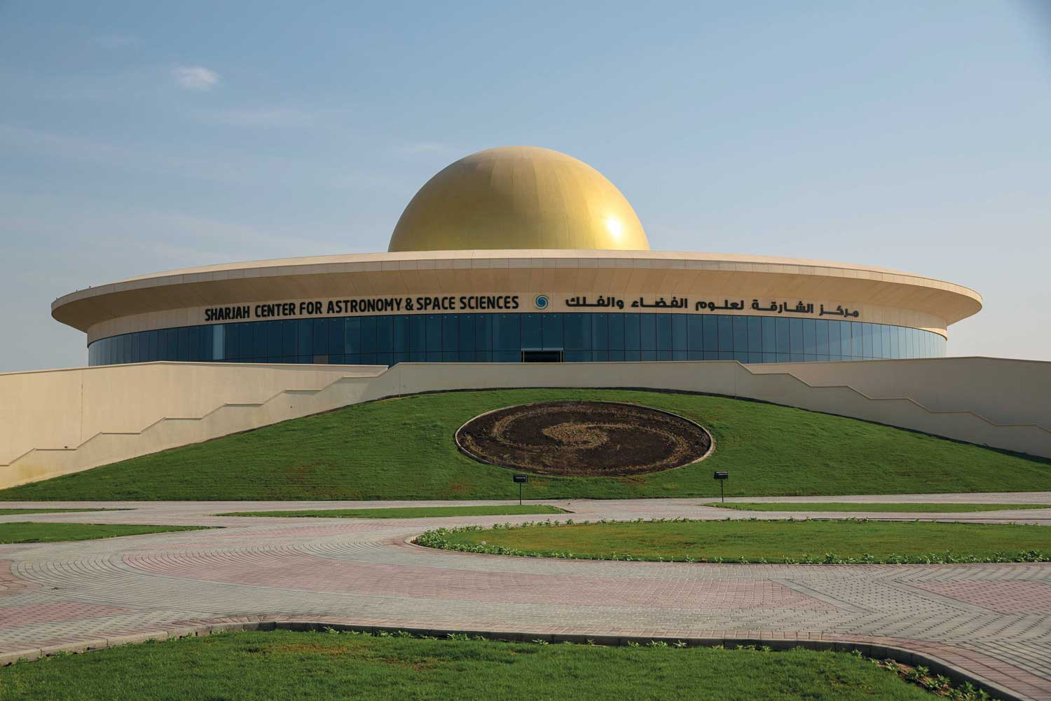 Sharjah Center for Astronomy and Space Sciences, the launch venue for the Lady Arpels Zodiac Lumineux collection