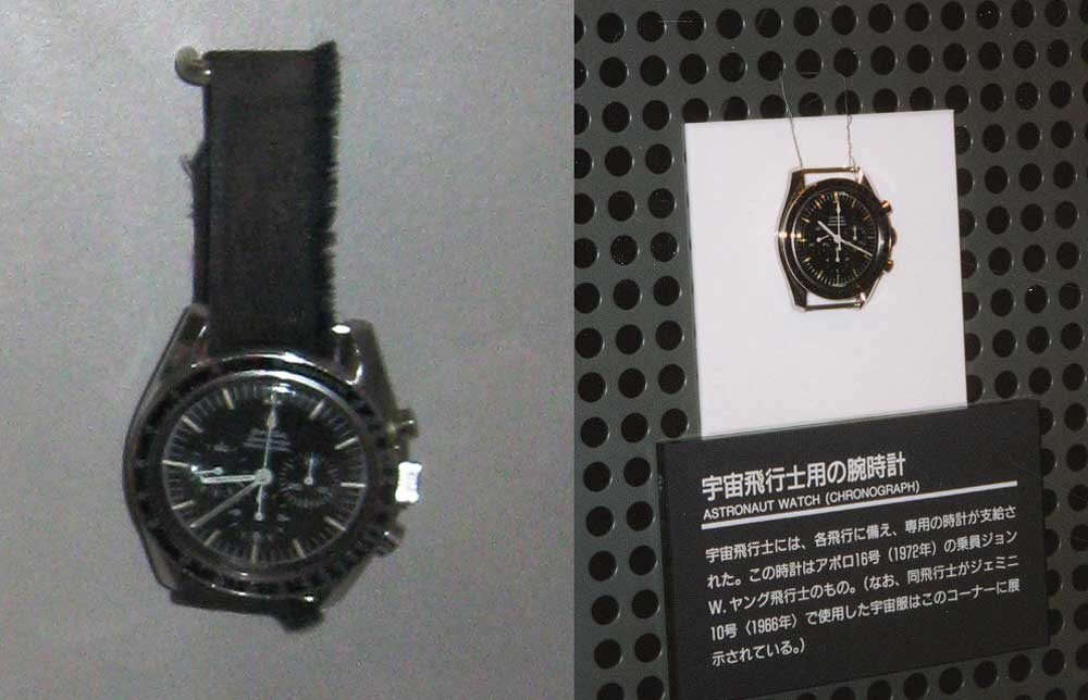 Speedmasters ref. 145.012 worn by Duke (left) and Young on the moon