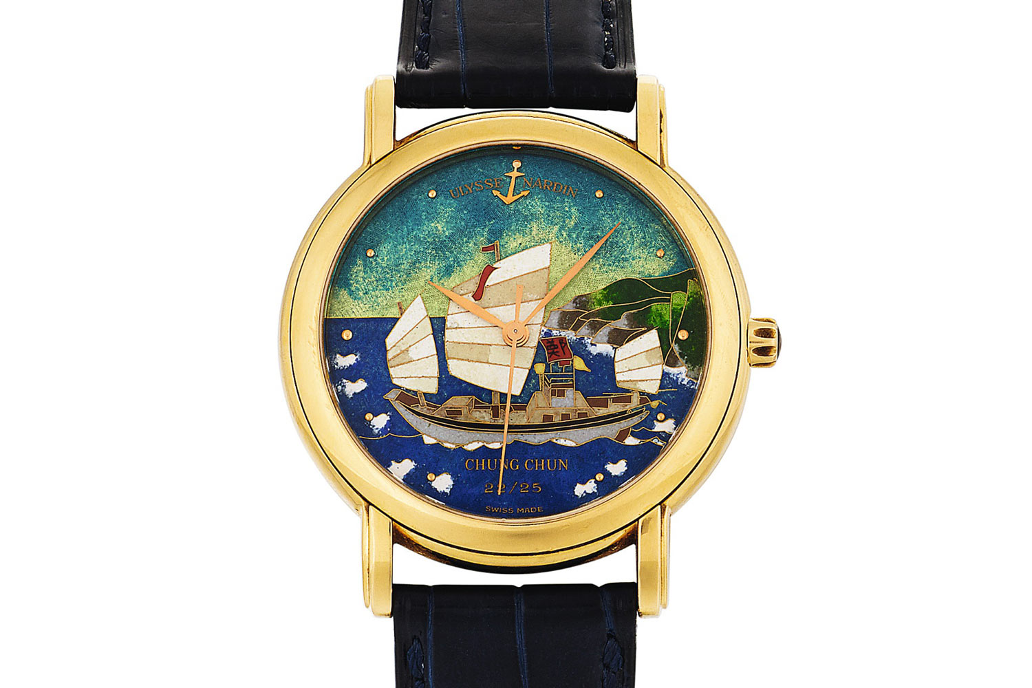 Lot 452: Ulysse Nardin. San Marco Chung Chun Limited Edition. Pink gold wristwatch with cloisonné enamel dial, circa 1998