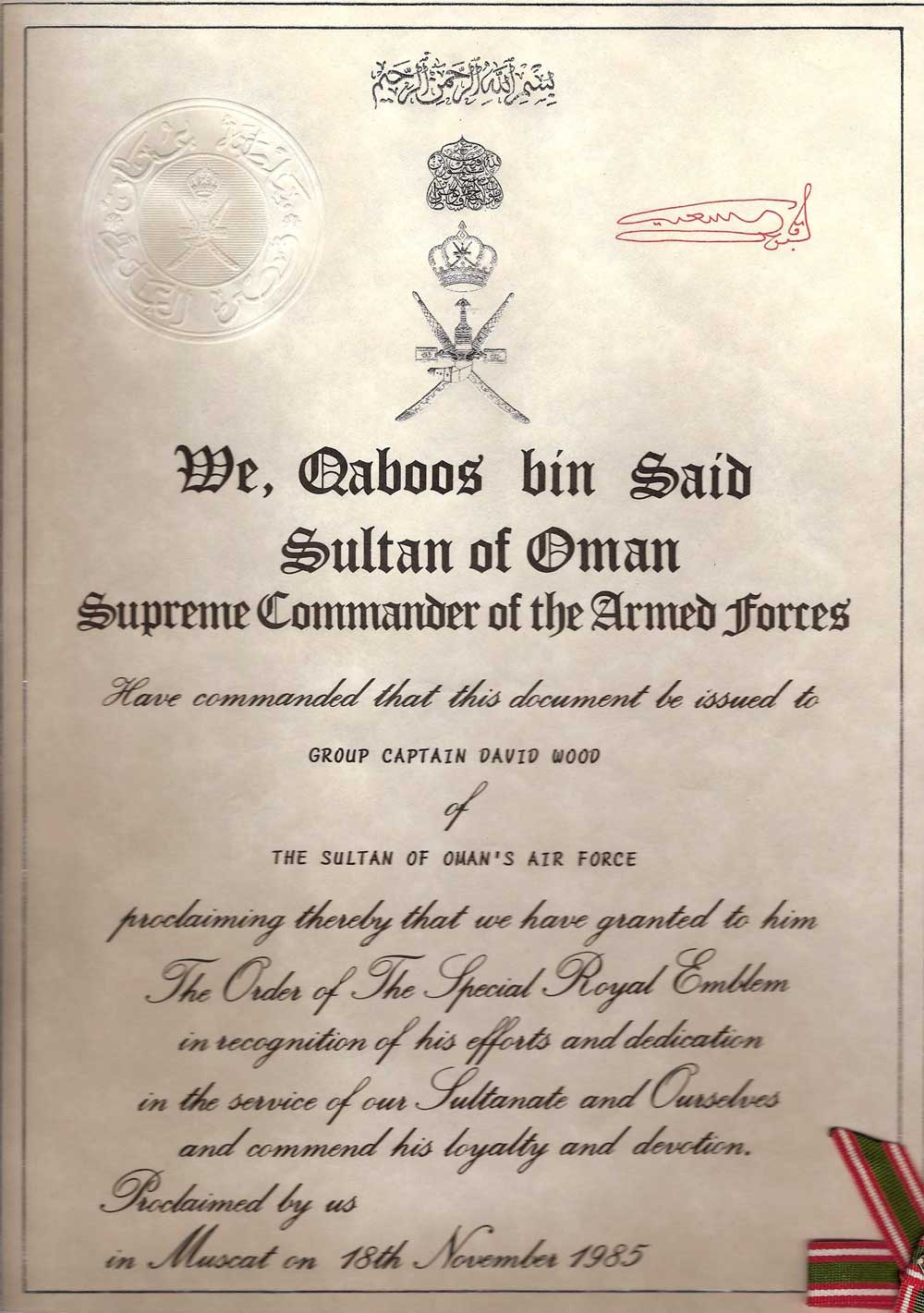 Order of the Special Emblem Certificate
