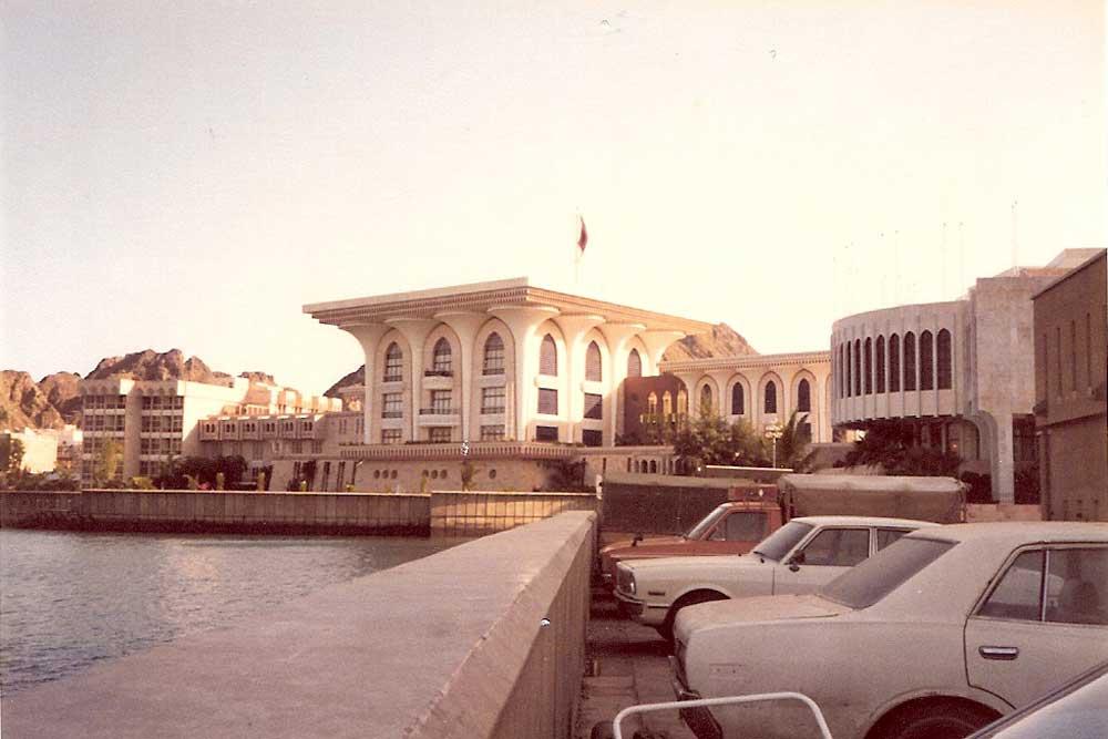 The Oman Royal Palace