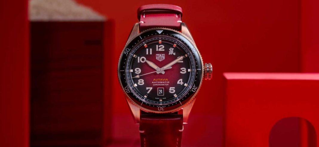 TAG Heuer CNY 2020 Year of the Rat Special Edition