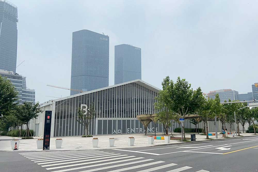West Bund Art Center in Shanghai