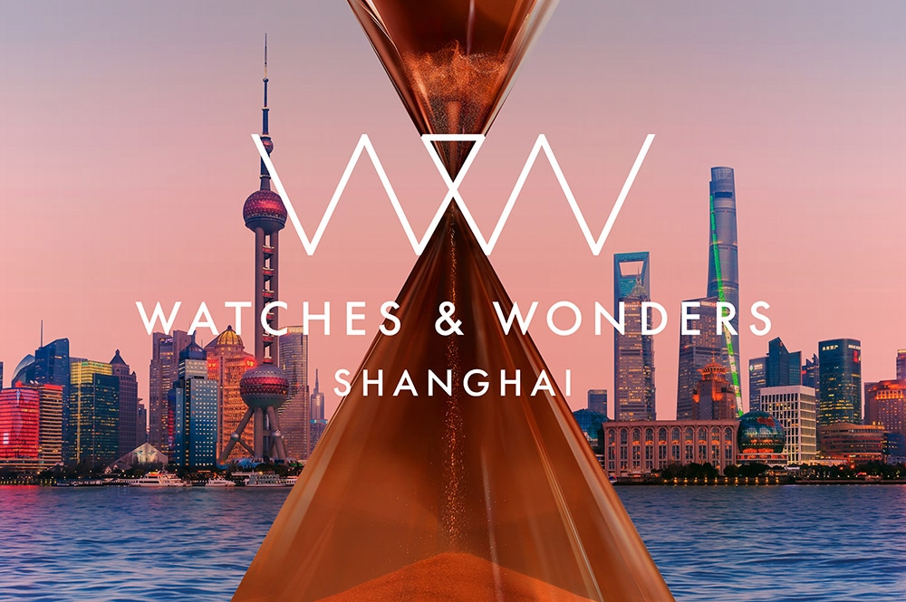 Watches & Wonders – First Time In Shanghai