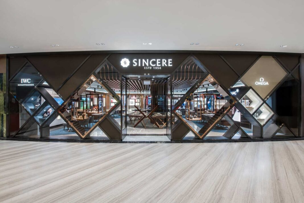 Cortina Holdings has filed its intentions to buy competing Singapore based luxury watch retailer, Sincere Watch for SGD 84.5 million.