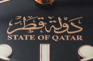 The special issued Tudor Black Bay State of Qatar