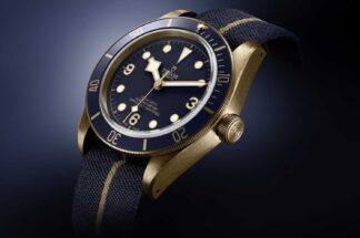 "The Tudor Black Bay Bronze ""Bucherer"" Edition"