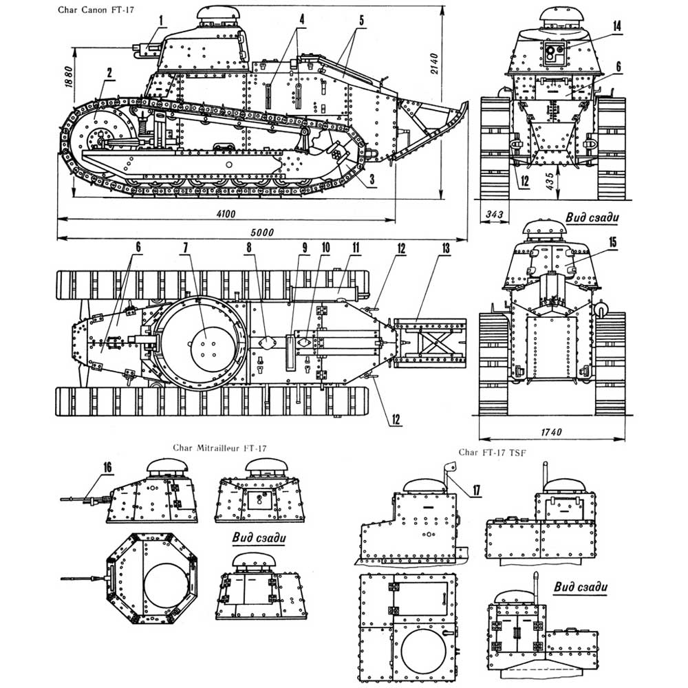 A sketch of the Renault armoured tank that inspired the design for Louis Cartier's Tank watch