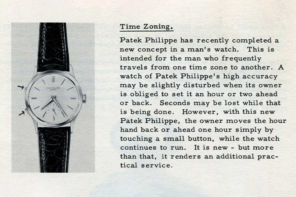 A Patek Philippe brochure from 1950s describing the innovative Travel Time (Image: Collectability)